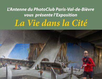 """Maison des photographes et de l'image à Bièvres : """"La vie dans la cité"""", du 9 au 24 février"""
