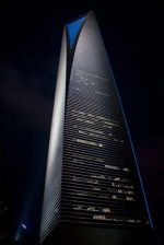 15 - Jérôme Mainaud - World Center Shangaï